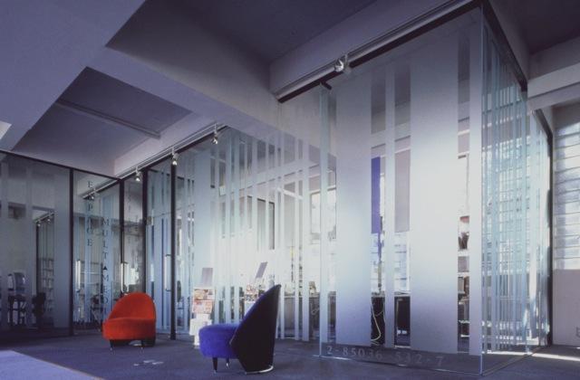 東京日仏学院   The Institut Fr...