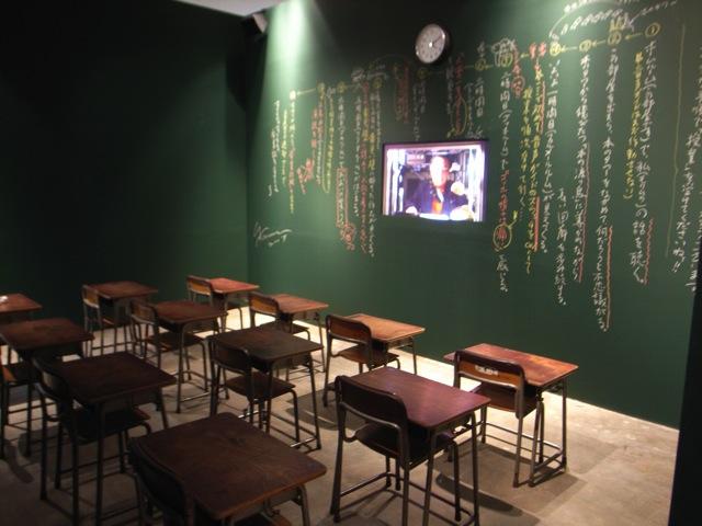 「森村泰昌ー美の教室、静聴せよ」@横浜美術館 | Morimura Yasumasa Bi-Class, Be Quiet @Yokohama Museum of Art