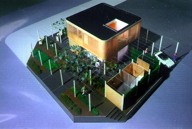 エコハウス | Eco House