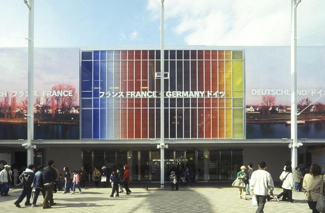 2005年日本国際博覧会フランス館フランス,ドイツ共同館 | EXPO 2005 AICHI French Pavilion Common House