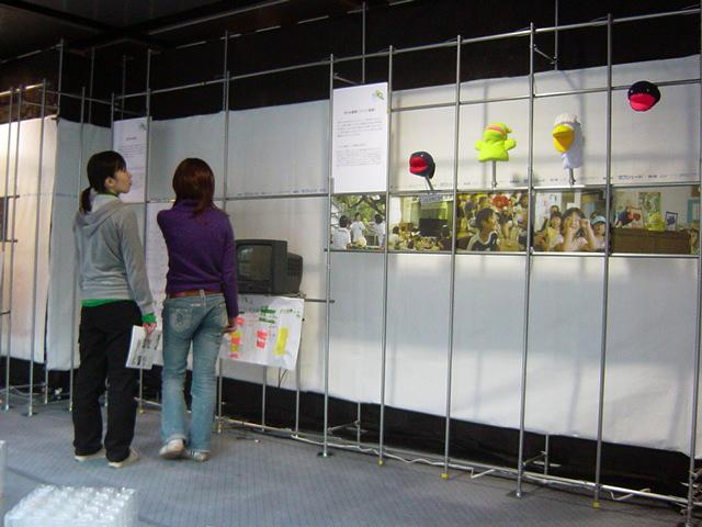 神戸カエルキャラバン2005ドキュメント展 次世代へ伝えたい震災の記憶展 | Kobe 2005 Frog Caravan-Message for Future Generations
