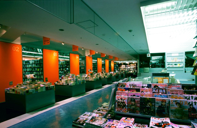 パルコブックセンター渋谷店 | Parco Book Center