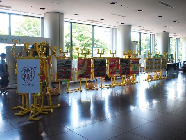 東京ガス展示什器 | Display stands for TOKYO GAS