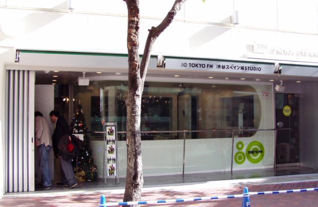TOKYO FM渋谷スペイン坂スタジオ | TOKYO FM Shibuya Spainzaka Studio