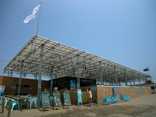 由比ケ浜の海の家2008 Paradise-AO | Beach House in Yuigahama 2008